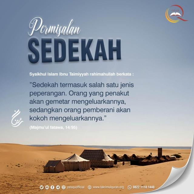 Permisalan Sedekah Takrimul Quran